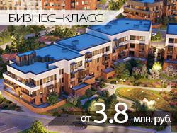 ЖК «Резиденция Май» Квартиры от 3,8 млн руб. в 9 км от МКАД